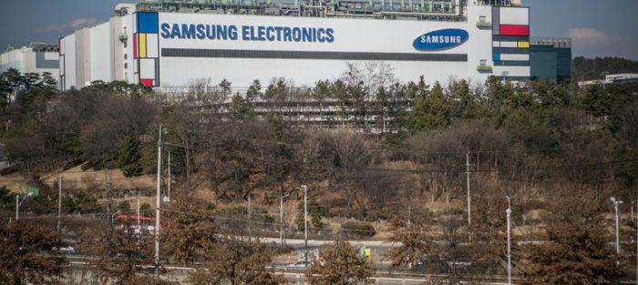 Samsung Electronics Building