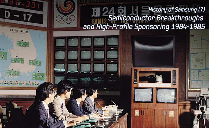 Samsung History First TV Product